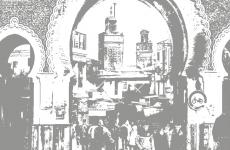 Maroc – Fez